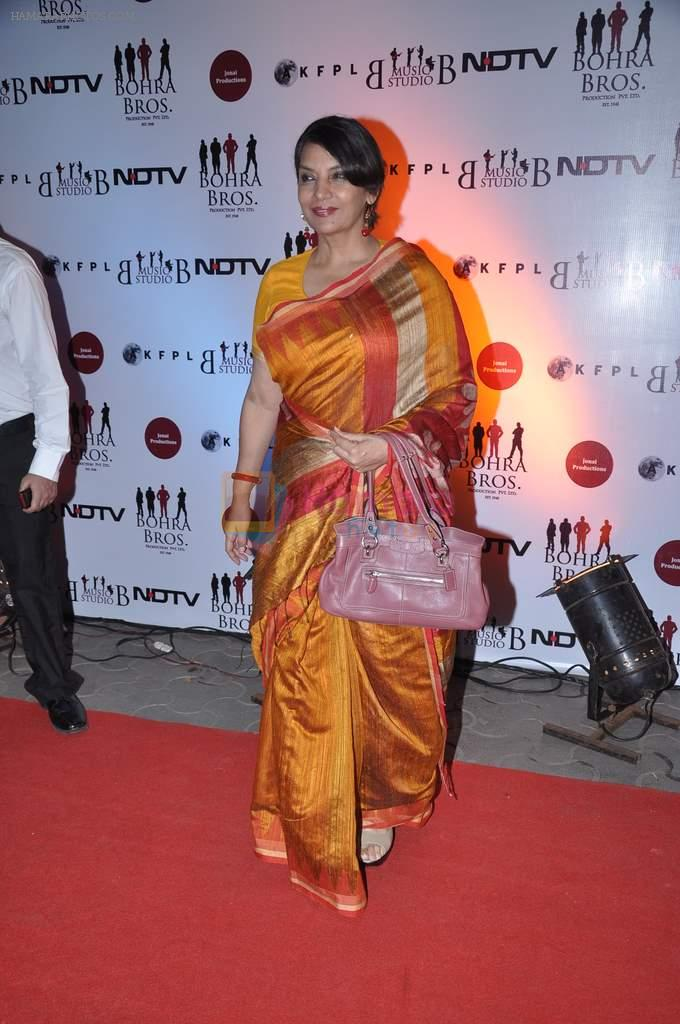 Shabana Azmi at the Premiere of Chittagong in Mumbai on 3rd Oct 2012