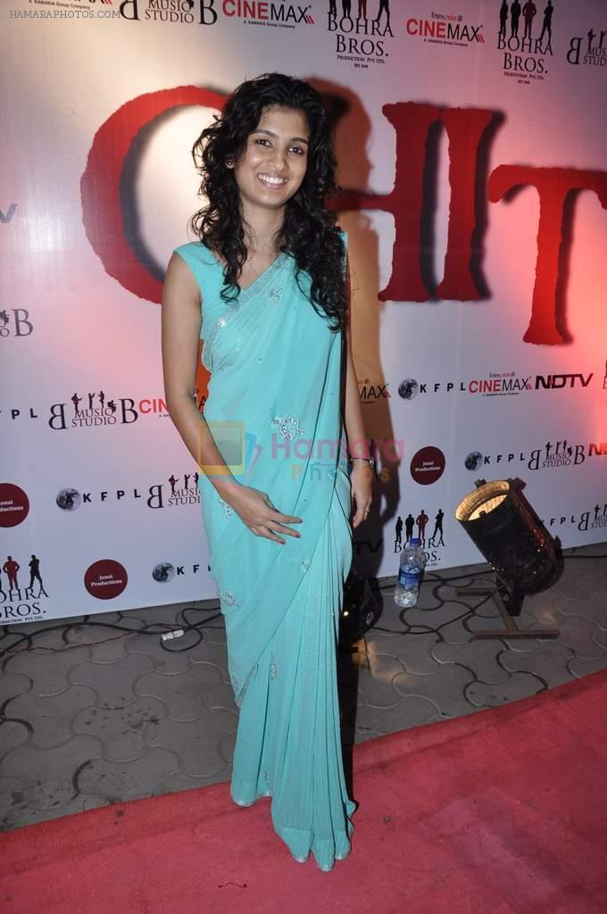 Vega Tamotia at the Premiere of Chittagong in Mumbai on 3rd Oct 2012