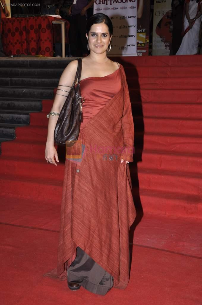 Sona Mohapatra at the Premiere of Chittagong in Mumbai on 3rd Oct 2012