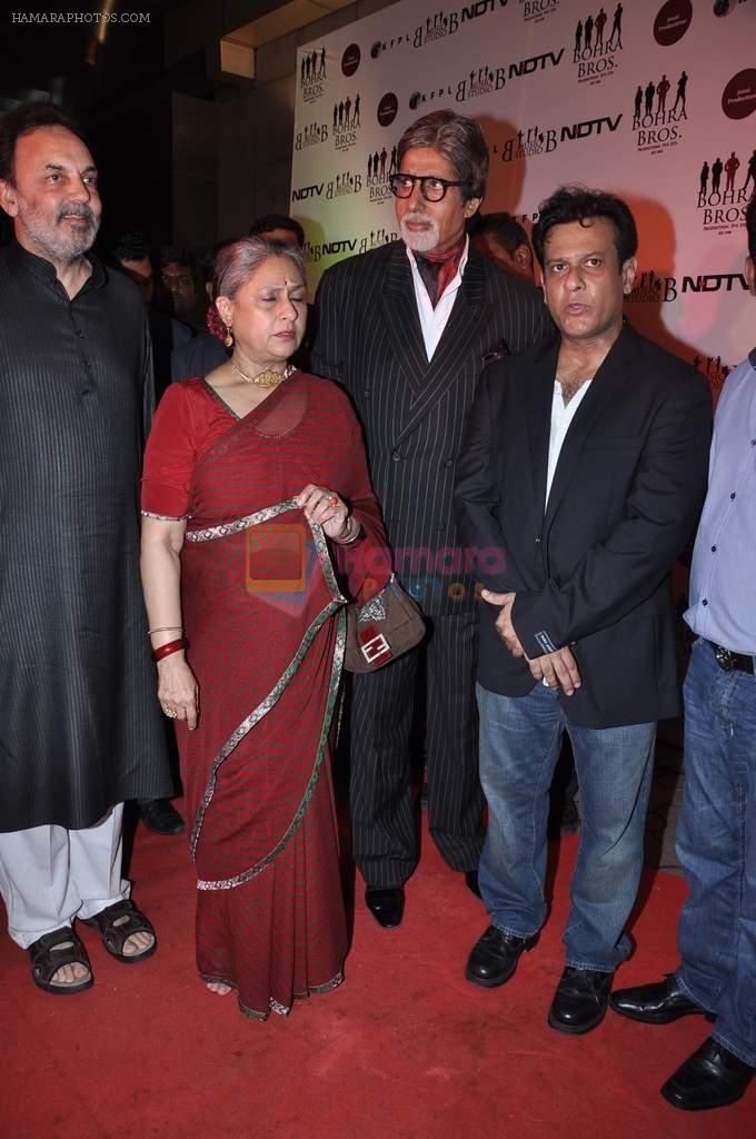 Amitabh Bachchan, Jaya Bachchan, Bedabrata Pain at the Premiere of Chittagong in Mumbai on 3rd Oct 2012