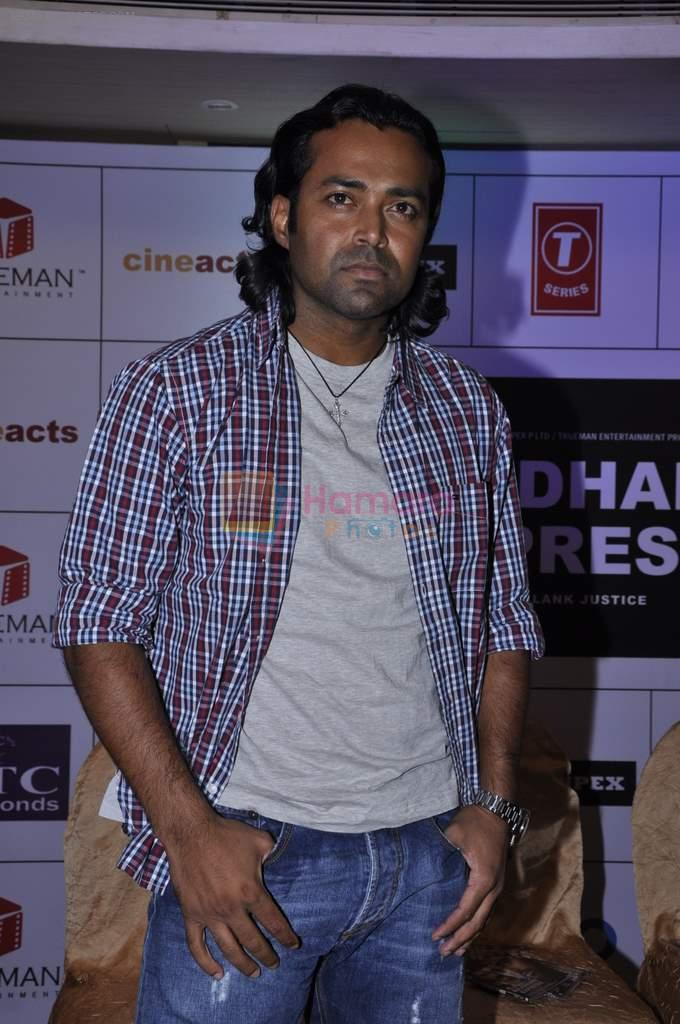 Leander Paes at Rajdhani Express music launch in The Club on 22nd Dec 2012