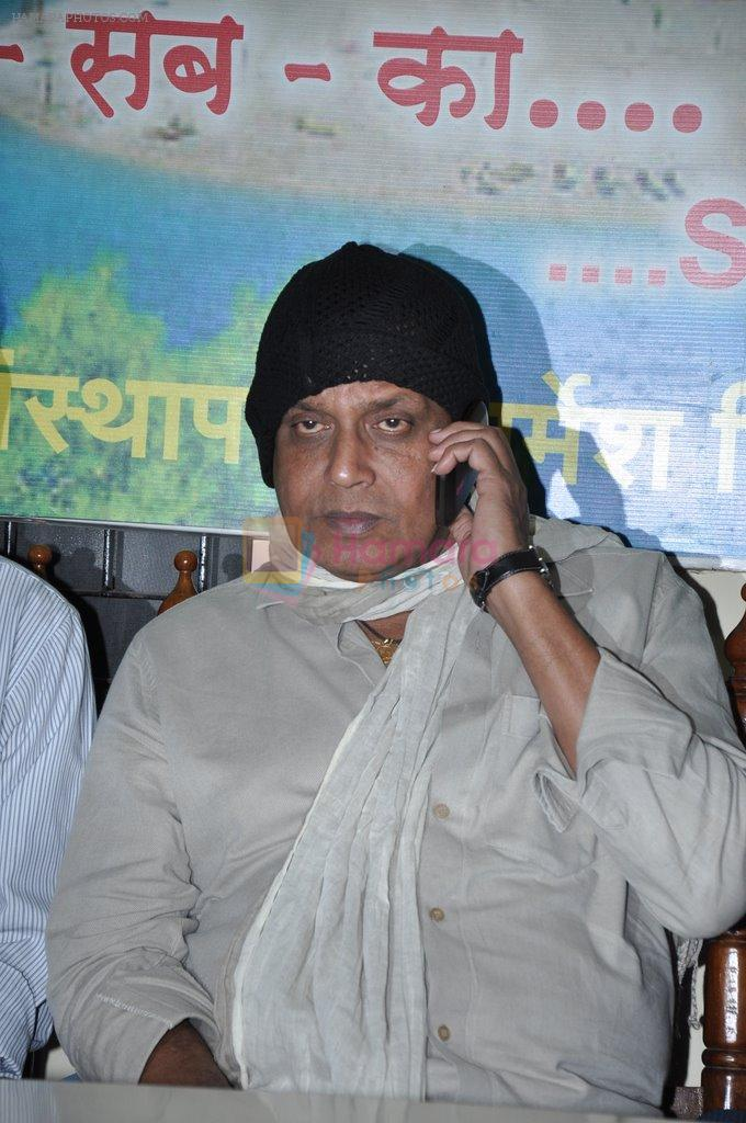 Mithun Chakraborty launch the website of CINTAA in Andheri, Mumbai on 27th Dec 2012