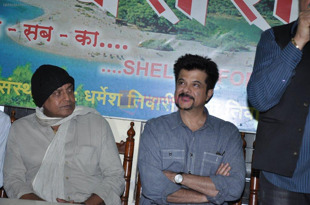Anil Kapoor, Mithun Chakraborty launch the website of CINTAA in Andheri, Mumbai on 27th Dec 2012