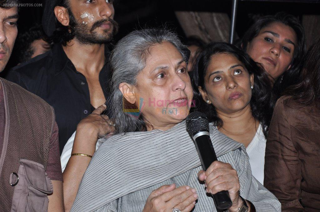 Jaya Bachchan at the peace march for the Delhi victim in Mumbai on 29th Dec 2012