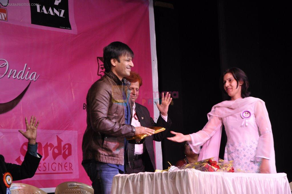 Vivek Oberoi judges deaf and dumb beauty paegant in Worli, Mumbai on 30th Dec 2012