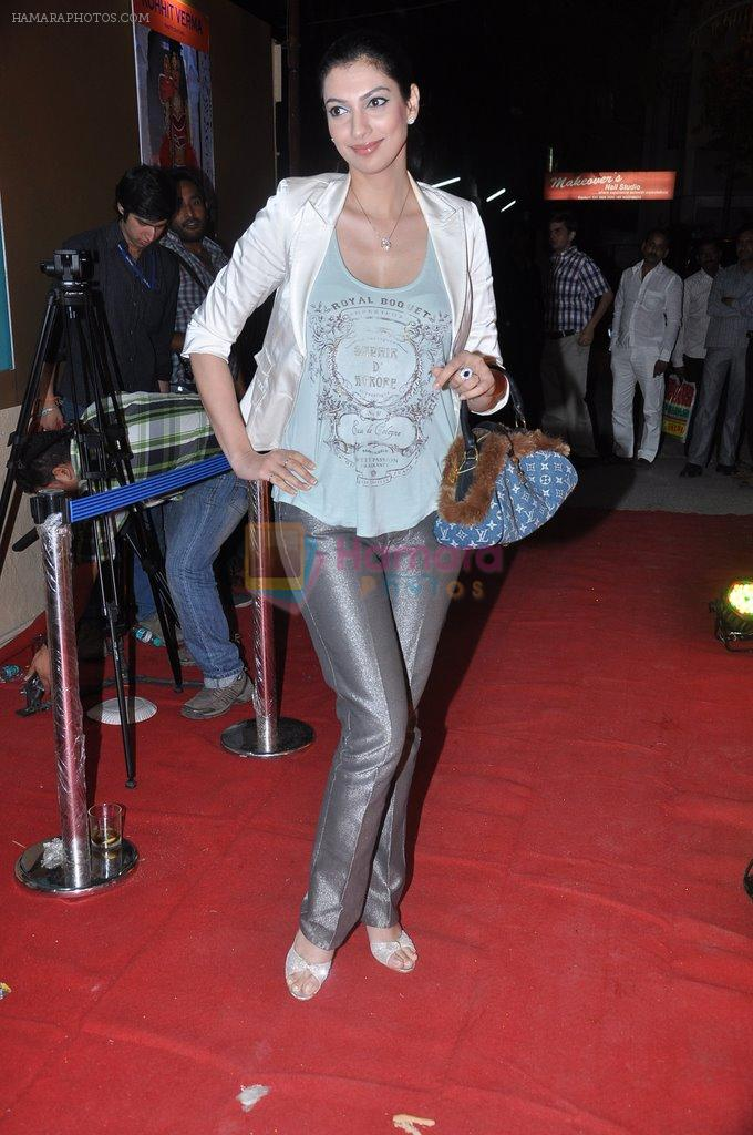 Yukta Mookhey at Fashion designer Rohit Verma's store launch in Mumbai on 6th Feb 2013