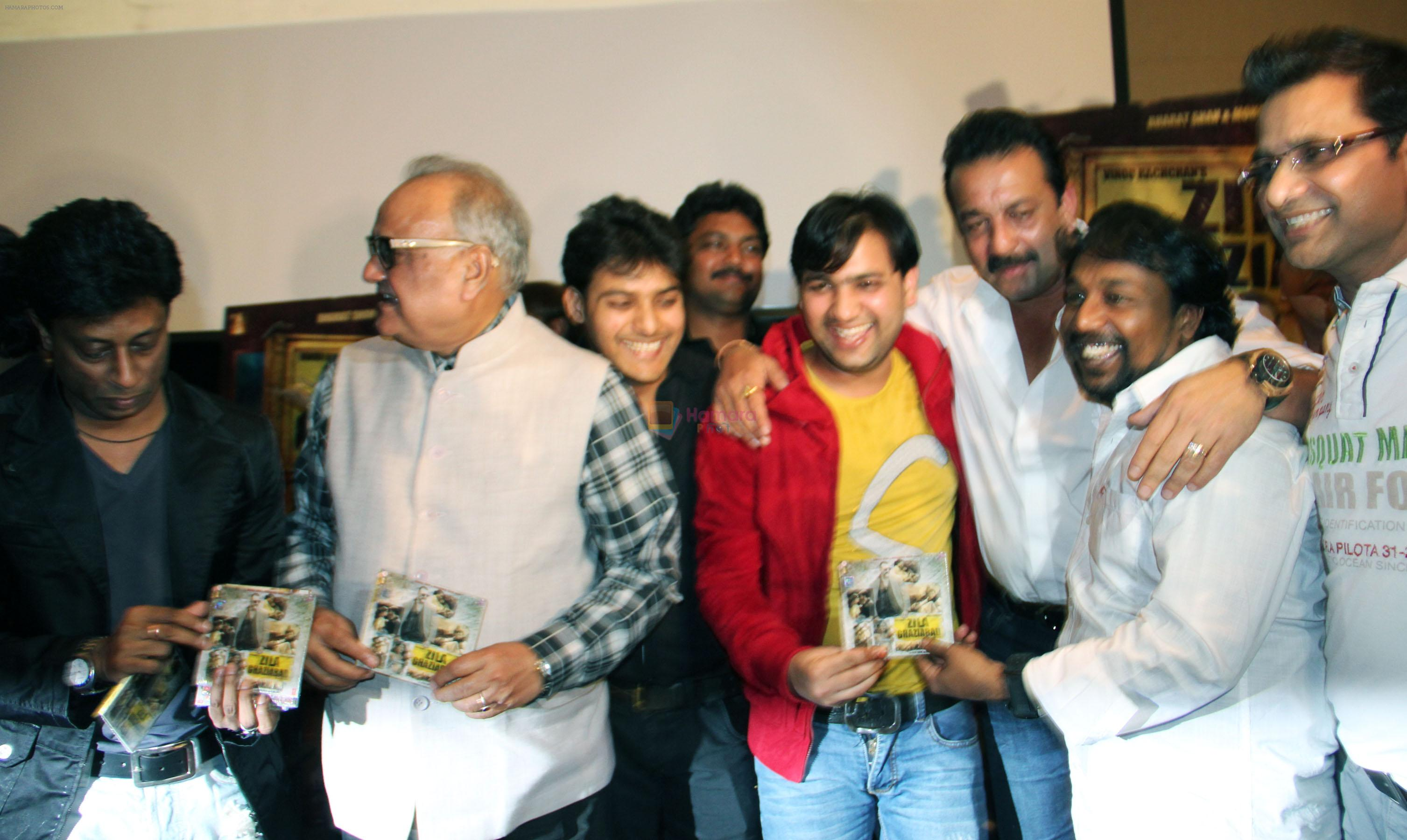 Sanjay Dutt,anand kumar,  t p agarwal, amjad  nadeem, shabbir ahmed,  vinod bachchan at the first look of film Zila Ghaziabad on 13th Feb 2013