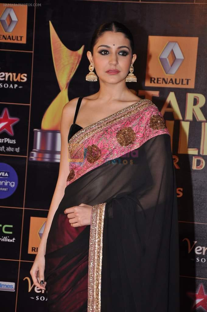 Anushka Sharma at Star Guild Awards red carpet in Mumbai on 16th Feb 2013