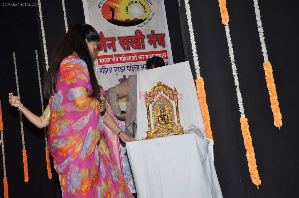 Vasundhara Raje Scindia at women's day celebrations  for Jain Sakhi in Birla Matushree, Mumbai on 7th March 2013
