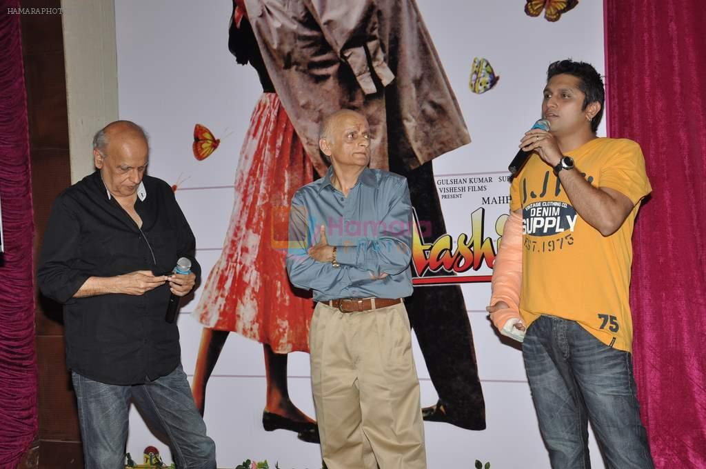 Mahesh Bhat, Mukesh Bhat, Mohit Suri at the Audio release of Aashiqui 2 at Sudeep Studios in Khar, Mumbai on 8th April 2013