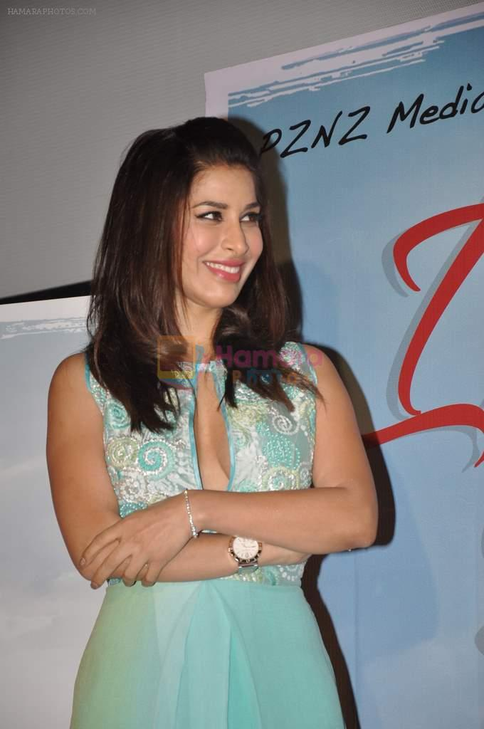 Sophie Choudry at Ishq in Paris promotional activity in Cinemax, Mumbai on 30th April 2013