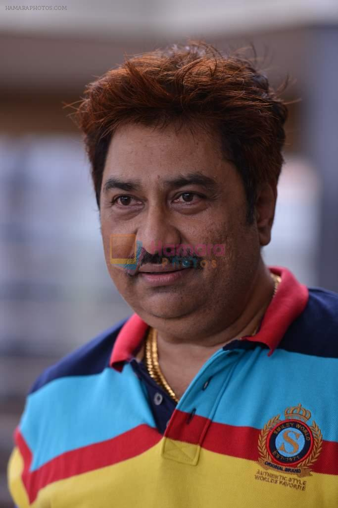 Kumar Sanu at the formation of Indian Singer's Rights Association (isra) for Royalties in Novotel, Mumbai on 18th July 2013