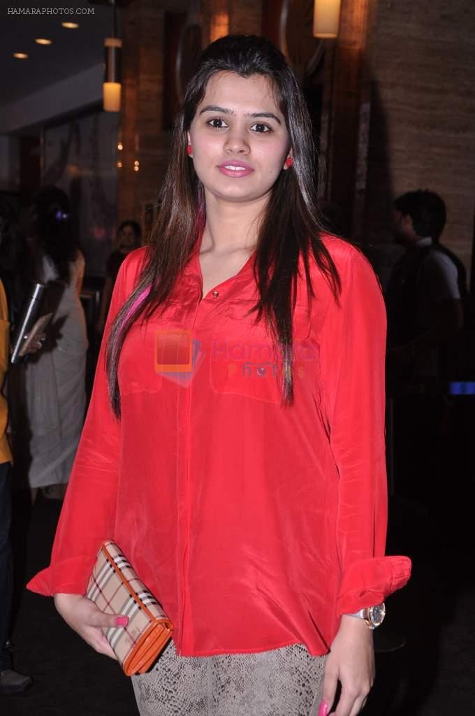 at Special screening of Bhaag Milkha Bhaag by Shaina Nc in Mumbai on 24th July 2013