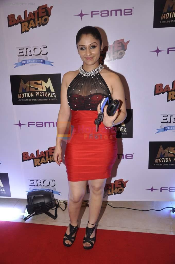 at Bajatey raho premiere in Mumbai on 25th July 2013