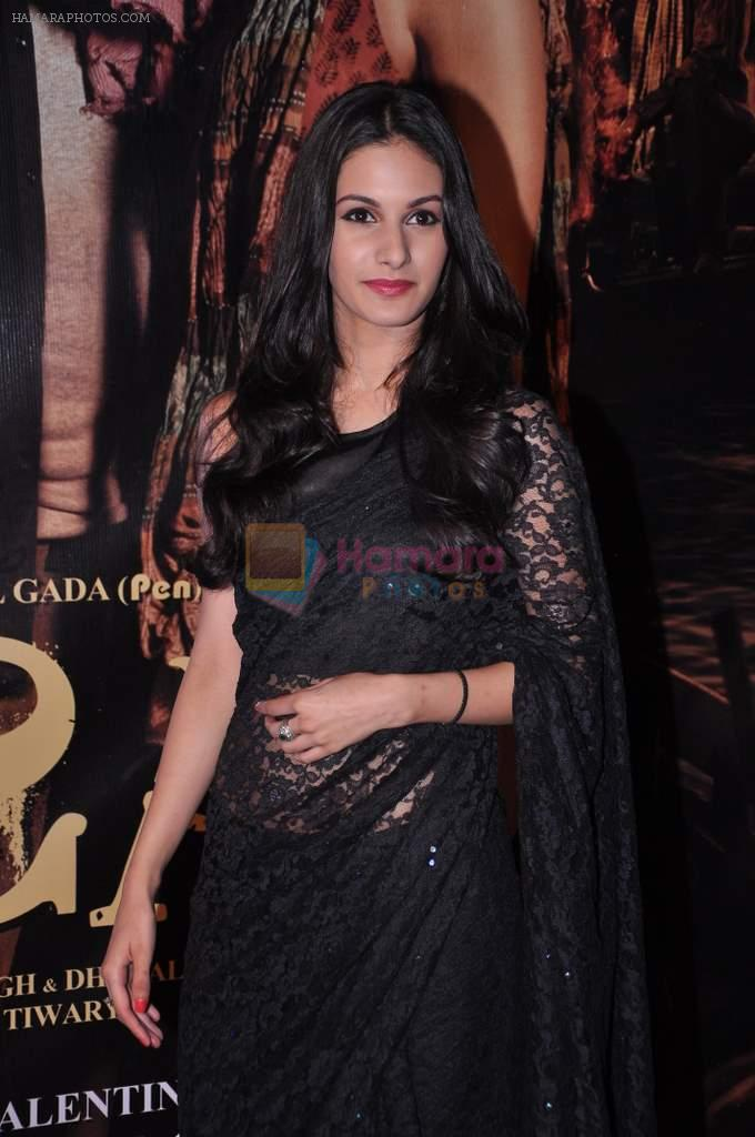 Amyra Dastur at Issaq premiere in Mumbai on 25th July 2013