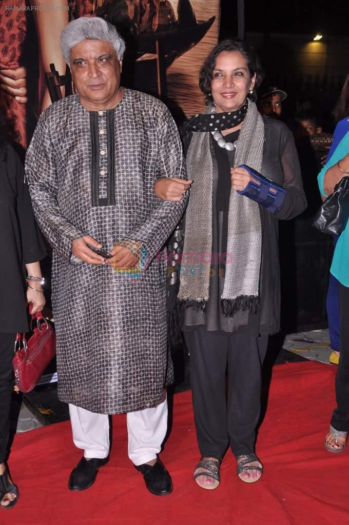 Shabana Azmi, Javed Akhtar at Issaq premiere in Mumbai on 25th July 2013