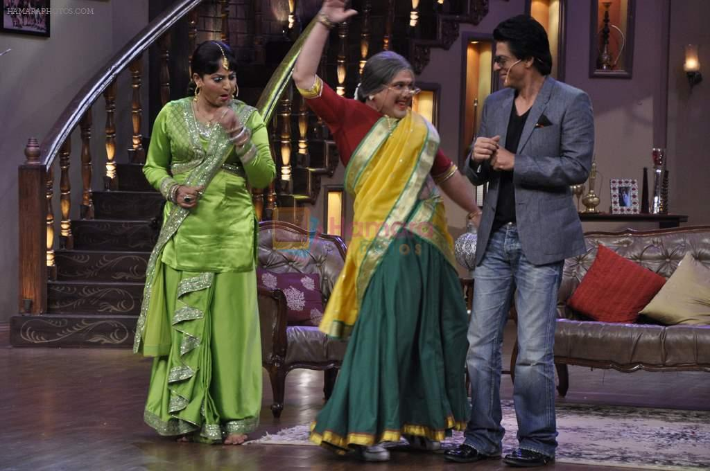 Shahrukh khan on the sets of Kapil's show in Filmcity, Mumbai on 25th July 2013