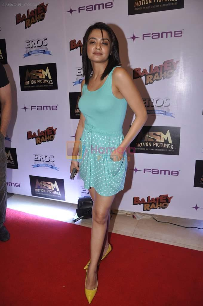 Surveen Chawla at Bajatey raho premiere in Mumbai on 25th July 2013