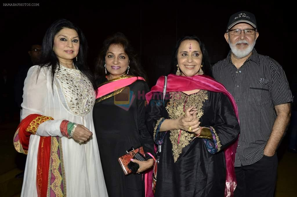 Ila Arun, Kiran Juneja Sippy at Kiran Juneja Sippy's Respond Foundation launch in Mumbai on 26th July 2013