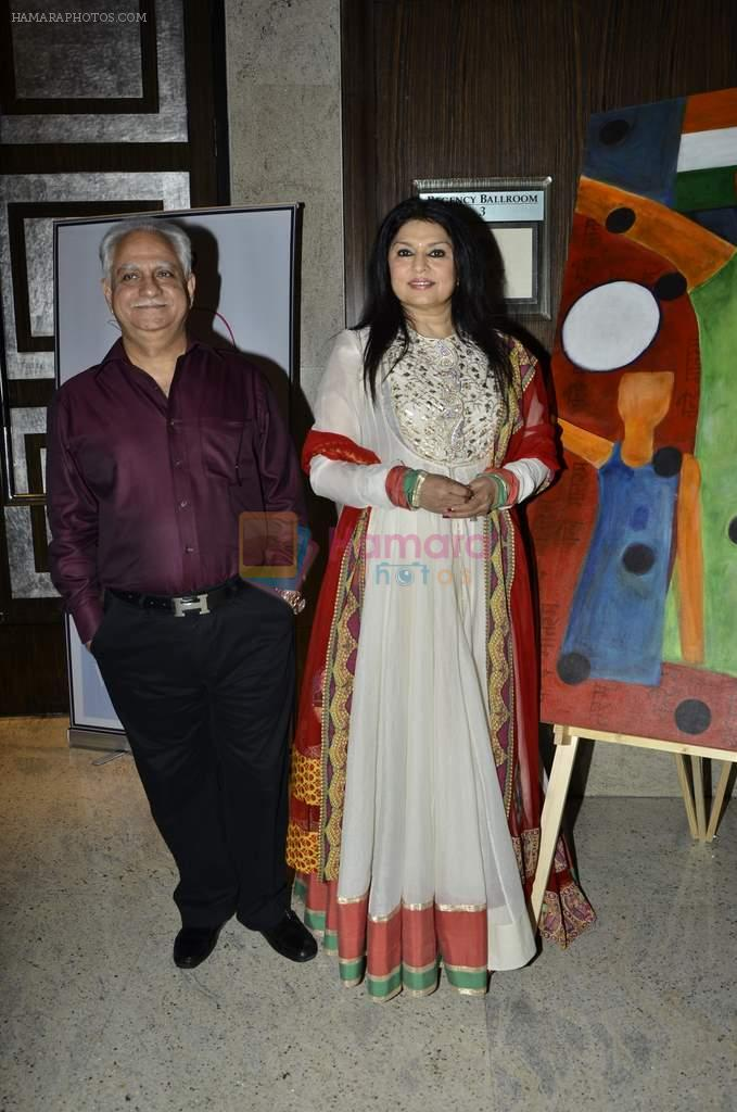 Ramesh Sippy, Kiran Sippy at Kiran Juneja Sippy's Respond Foundation launch in Mumbai on 26th July 2013