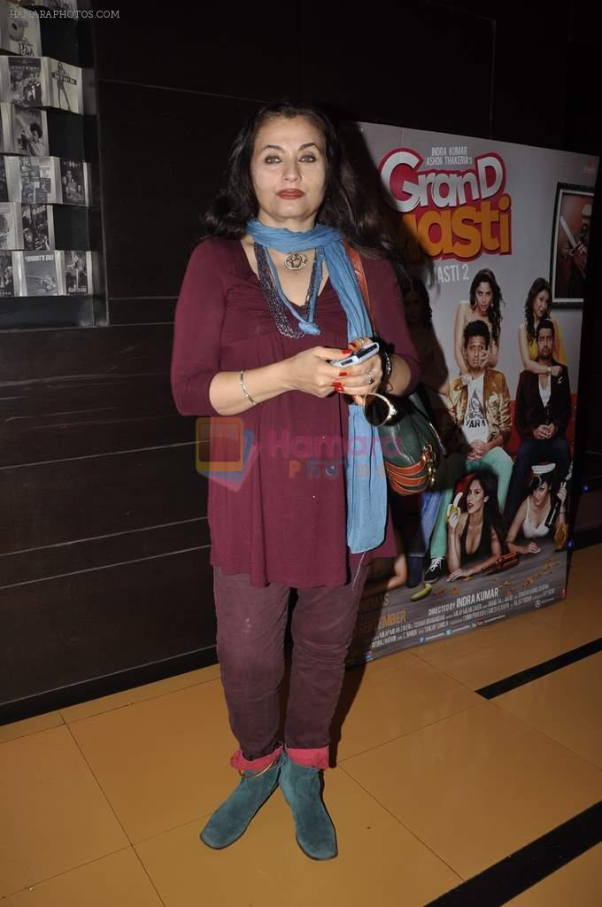 Salma Agha at Jobs premiere in Cinemax, Mumbai on 21st Aug 2013