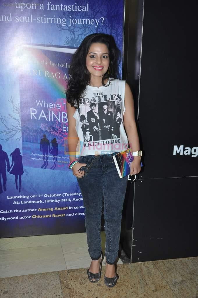 Chitrashi Rawat at novelist Anurag Anand's book launch in Landmark, Mumbai on 1st Oct 2013
