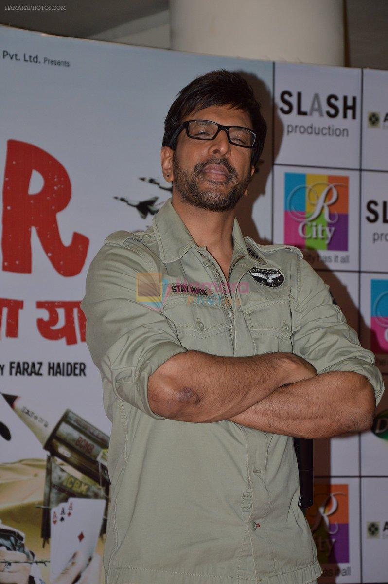 Javed Jaffrey promote War Chhod Na Yaar at Rcity Mall in Mumbai on 4th Oct 2013