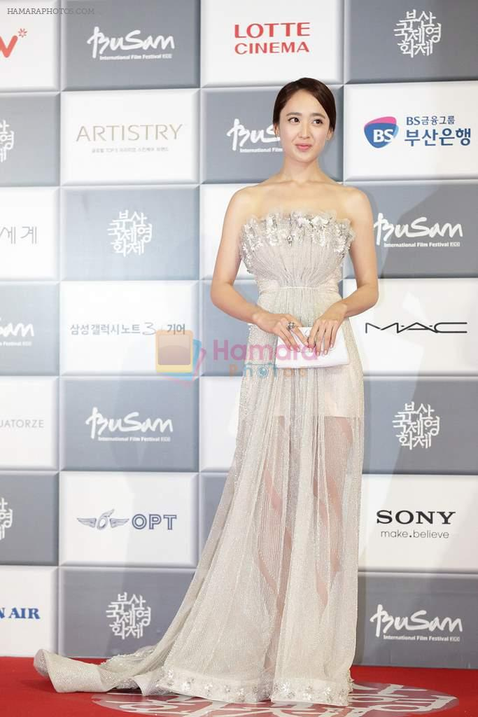 at Busan Film Festival in Korea on 7th Oct 2013