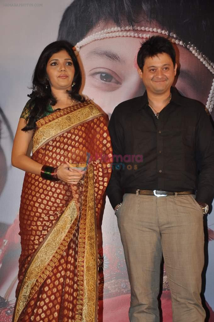 Swapnil Joshi, mukta barve at Mangalashtak Once More music launch in Westin, Mumbai on 8th Oct 2013