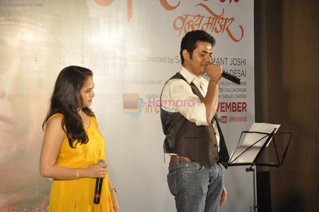 at Mangalashtak Once More music launch in Westin, Mumbai on 8th Oct 2013