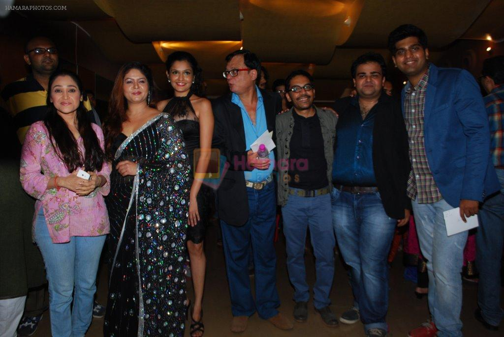 Disha Wakani, Rajeev Mehta at Gujarati film Happy Family premiere in PVR, Mumbai on 3rd Dec 2013