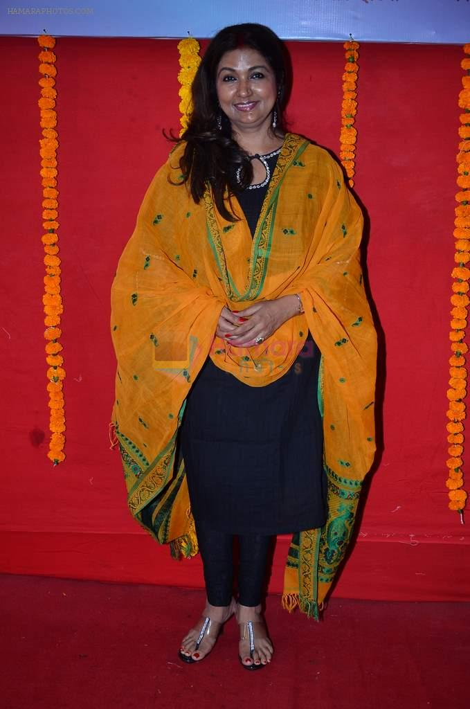Mitali Singh at Saptarang music concert press meet in Fort on 30th Dec 2013