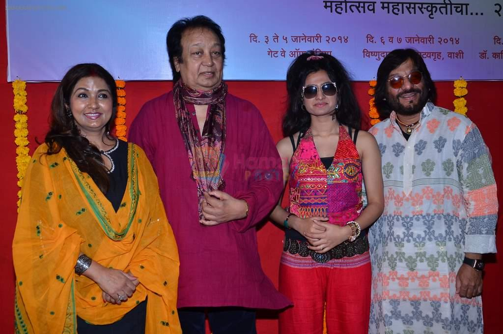 Roop Kumar Rathod, Bhupinder Singh, Mitali Singh,Reva Rathod at Saptarang music concert press meet in Fort on 30th Dec 2013