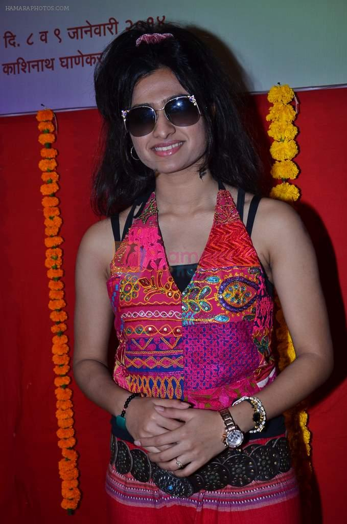 Reva Rathod at Saptarang music concert press meet in Fort on 30th Dec 2013