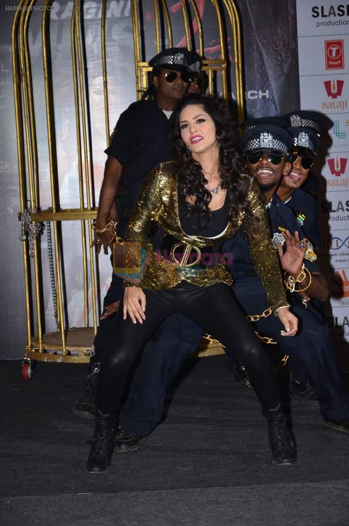 Sunny Leone at Ragini MMS 2 promotions in a bird cage in Infinity Mall, Mumbai on 12th Feb 2014