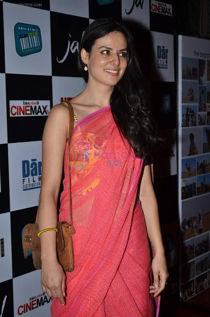Elena Kazan at the First look & theatrical trailer launch of Jal in Cinemax on 25th Feb 2014