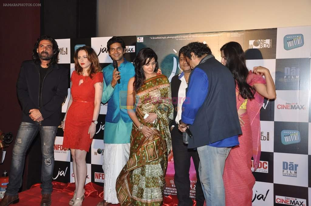 Mukul Dev, Purab Kohli, Bobby Deol, Sonu Nigam, Saidah, Kirti ,Elena Kazan, Ravi at the First look & theatrical trailer launch of Jal in Cinemax on 25th Feb 2