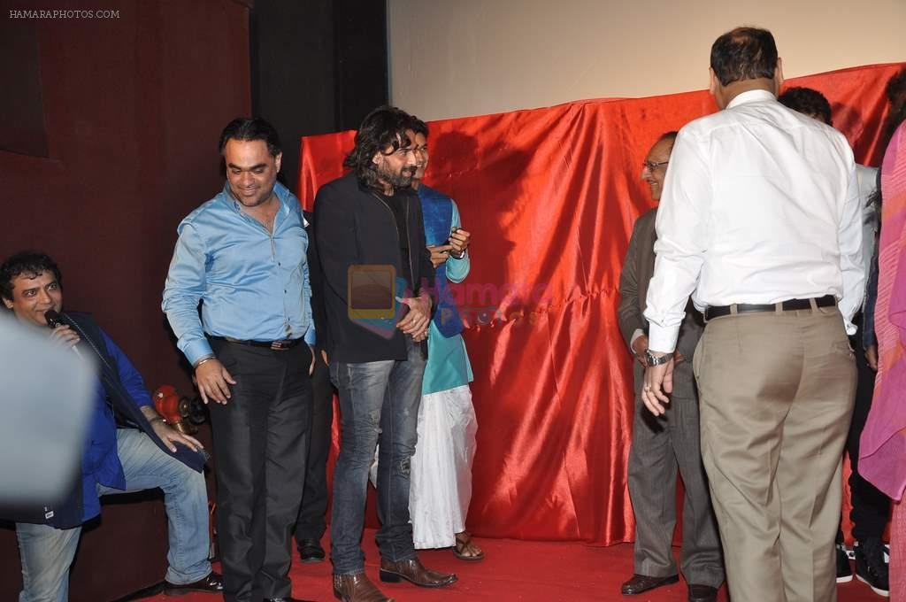 Mukul Dev, Purab Kohli, Bobby Deol, Ghulam Ali, Sonu Nigam at the First look & theatrical trailer launch of Jal in Cinemax on 25th Feb 2014