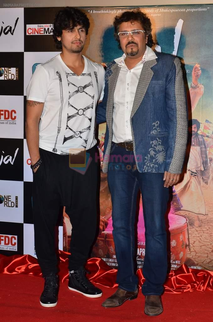 Sonu Nigam, Bikram Ghosh at the First look & theatrical trailer launch of Jal in Cinemax on 25th Feb 2014