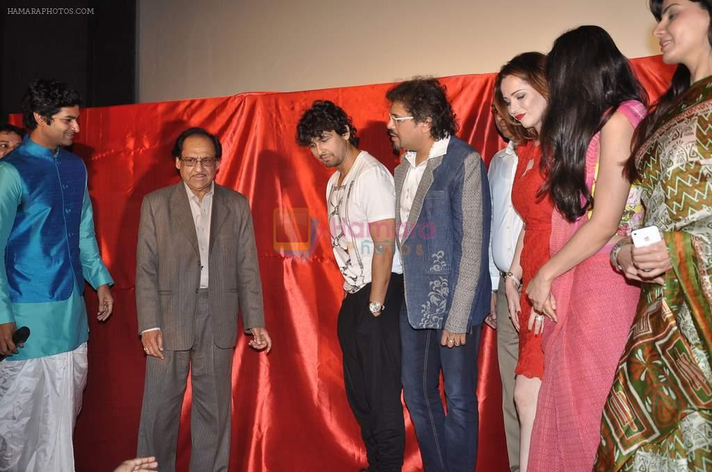 Sonu Nigam at the First look & theatrical trailer launch of Jal in Cinemax on 25th Feb 2014
