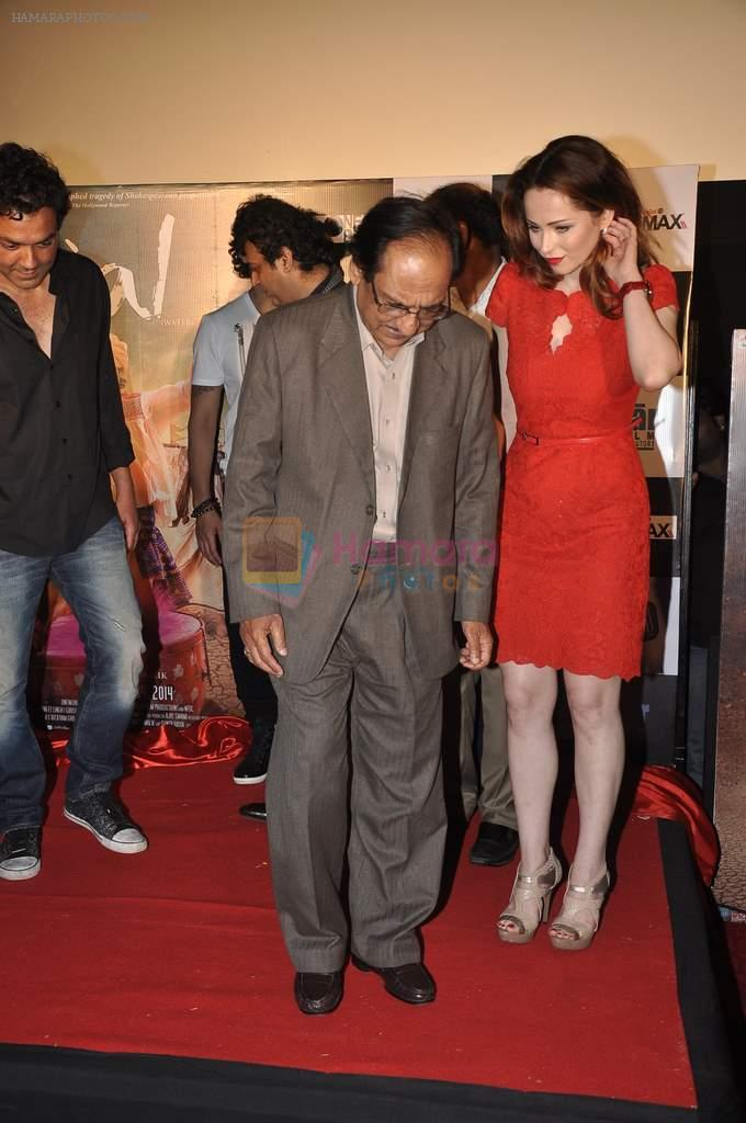 Ghulam Ali at the First look & theatrical trailer launch of Jal in Cinemax on 25th Feb 2014