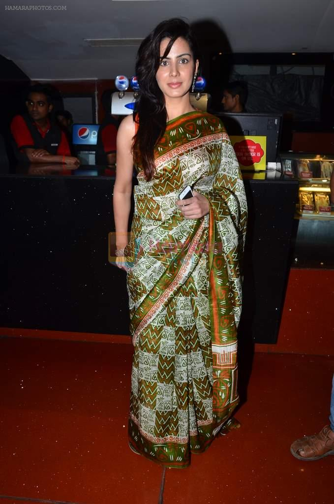 Kirti Kulhari at the First look & theatrical trailer launch of Jal in Cinemax on 25th Feb 2014