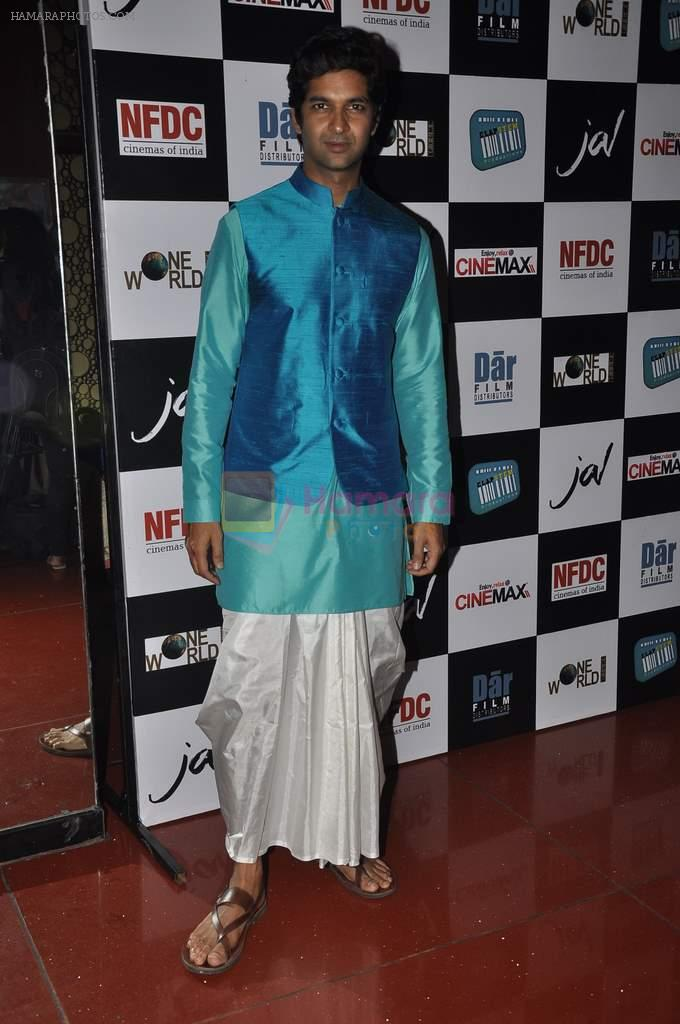 Purab Kohli at the First look & theatrical trailer launch of Jal in Cinemax on 25th Feb 2014