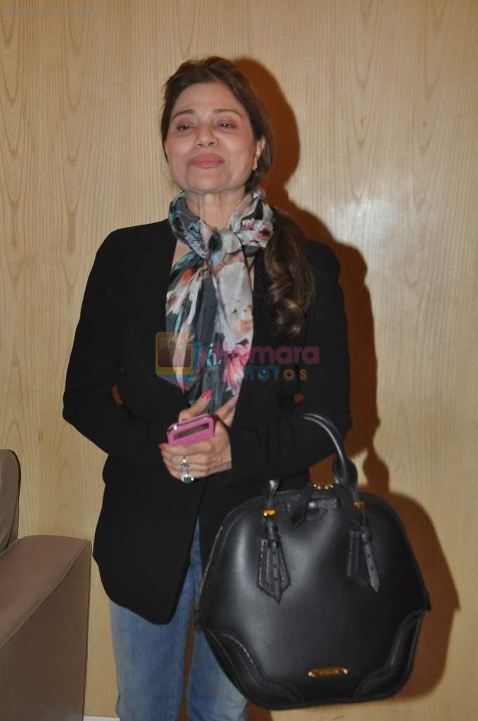 Sapna Mukherjee with celebs protest Subrata Roy's arrest in Mumbai on 2nd March 2014