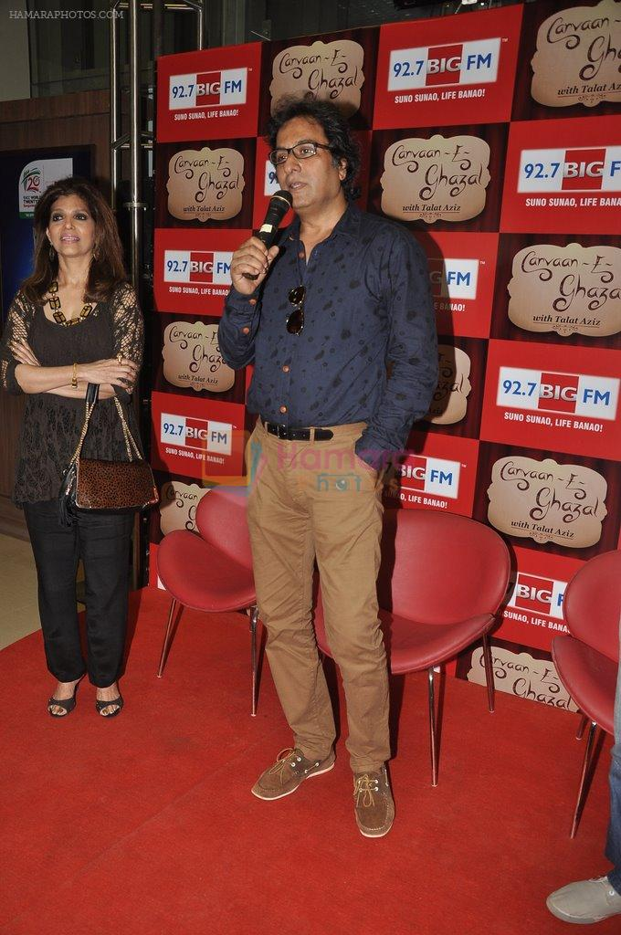 Talat Aziz at Caravan-e-Ghazal celebrations in Mumbai on 26th March 2014