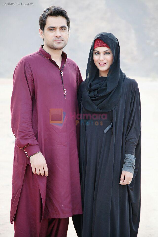 Asad Khan Khattak married Veena Malik they swore to be by each others side