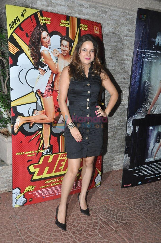 Udita Goswami at Main Tera Hero sucess party hosted by Ekta Kapoor in Juhu, Mumbai on 9th April 2014