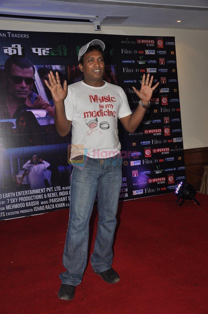 Sunil Pal at Aahinsa film music launch in Andheri, Mumbai on 23rd May 2014