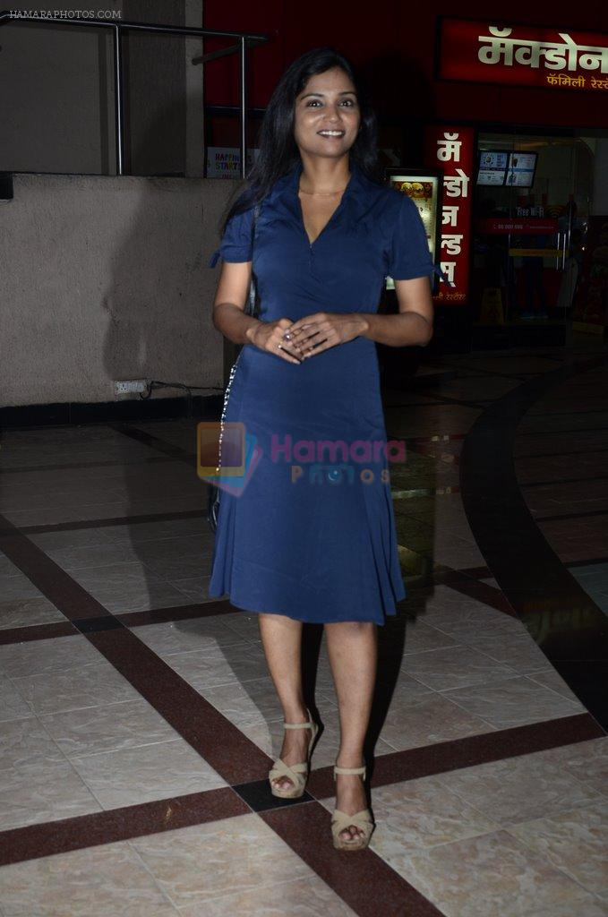 Usha Jadhav at WIFT India premiere of The World Before Her in Mumbai on 31st May 2014