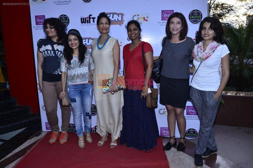 Shilpa Shukla, Chitrashi Rawat at WIFT India premiere of The World Before Her in Mumbai on 31st May 2014